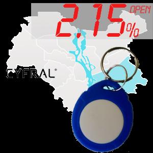 "(2,15%)-Ключ ""№17К"" (Cyfral)"