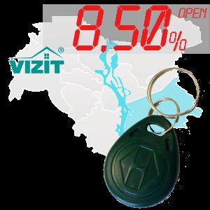 "(8,50%)-Ключ ""№6"" (Vizit)"