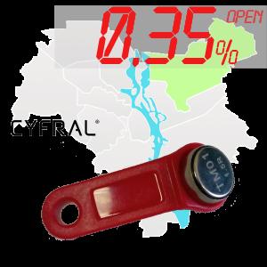 "(0,35%)-Ключ ""№45К"" (Cyfral)"