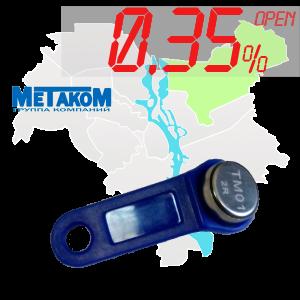 """(0,35%)-Ключ """"№62К"""" (Metakom)"""