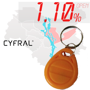 "(1,10%)-Ключ ""№17К"" (Cyfral)"