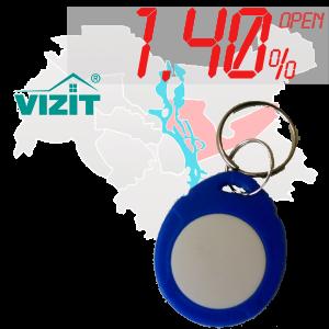"(1,40%)-Ключ ""№26К"" (Vizit)"