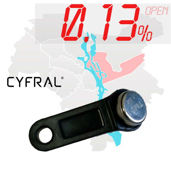 "(0,13%)-Ключ ""№49К"" (Cyfral)"