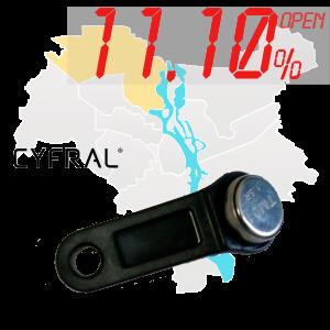 "(11,10%)-Ключ ""№6К"" (Cyfral)"