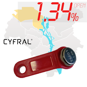 "(1,34%)-Ключ ""№30К"" (Cyfral)"