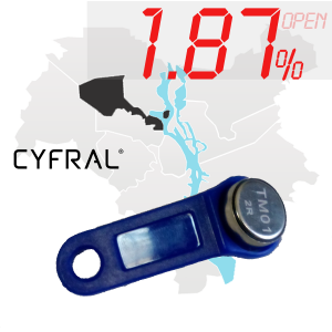 "(1,87%)-Ключ ""№55К"" (Cyfral)"