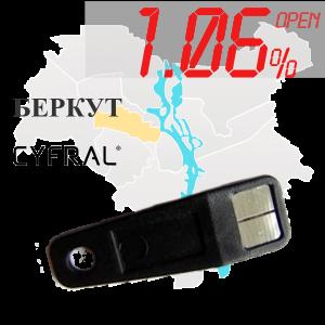 "(1,06%)-Ключ ""№7"" (Беркут, Cyfral)"