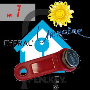 Ключ - №1 (Cyfral, Metakom, КС)