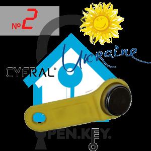 Ключ - №2 (Cyfral - CCD 20\40, КС)