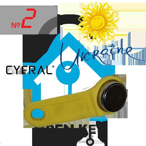 Ключ - №2 (ССD-20 ВСЮДИХІД ЦИФРАЛ)