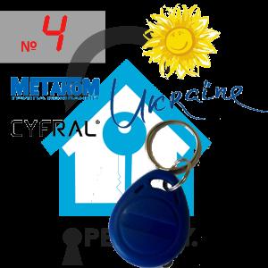 Ключ - №4 (Metakom, Cyfral)