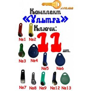 """#2 Комплект ключів """"Ультра"""""""
