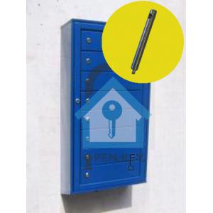 Ключ «Синій» Міні